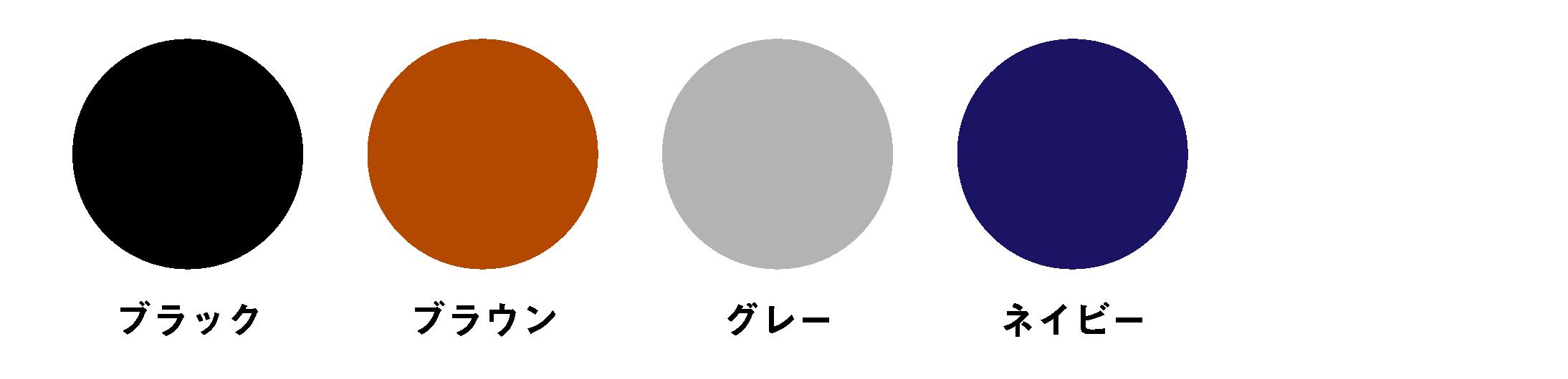 KF-013 カラーチップ