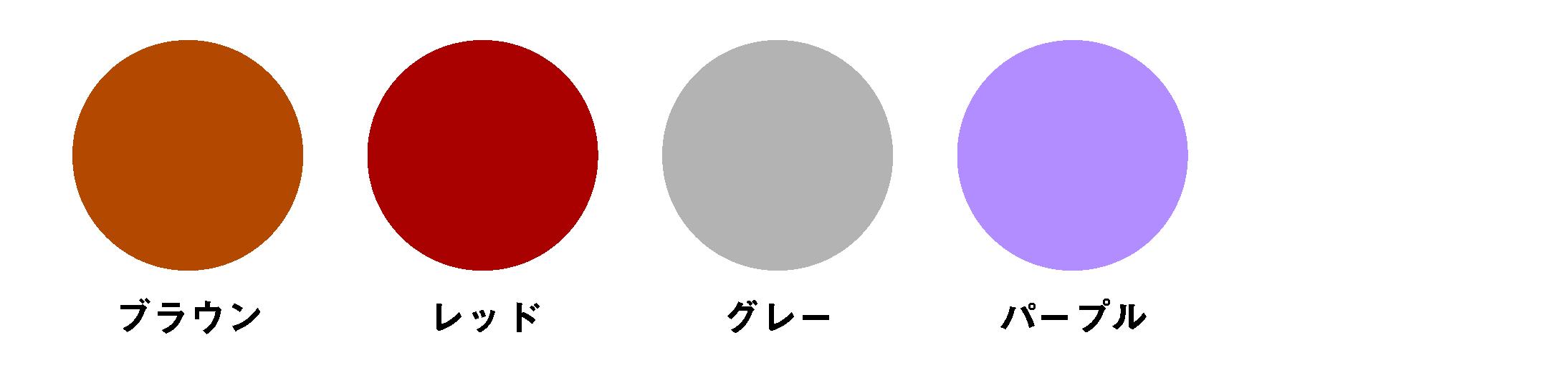 KF-014 カラーチップ